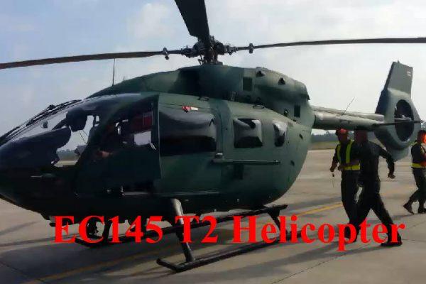 เฮลิคอปเตอร์ ec145 t2 กองทัพบกไทย