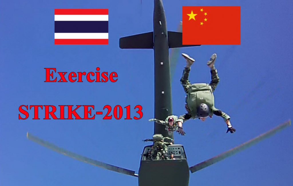 """The Fourth Joint China-Thai """"Special Operations"""" Military Exercise"""