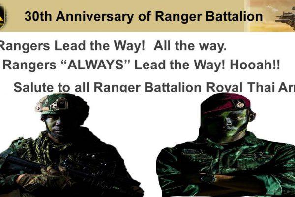 กองพันจู่โจม Rangers lead the way