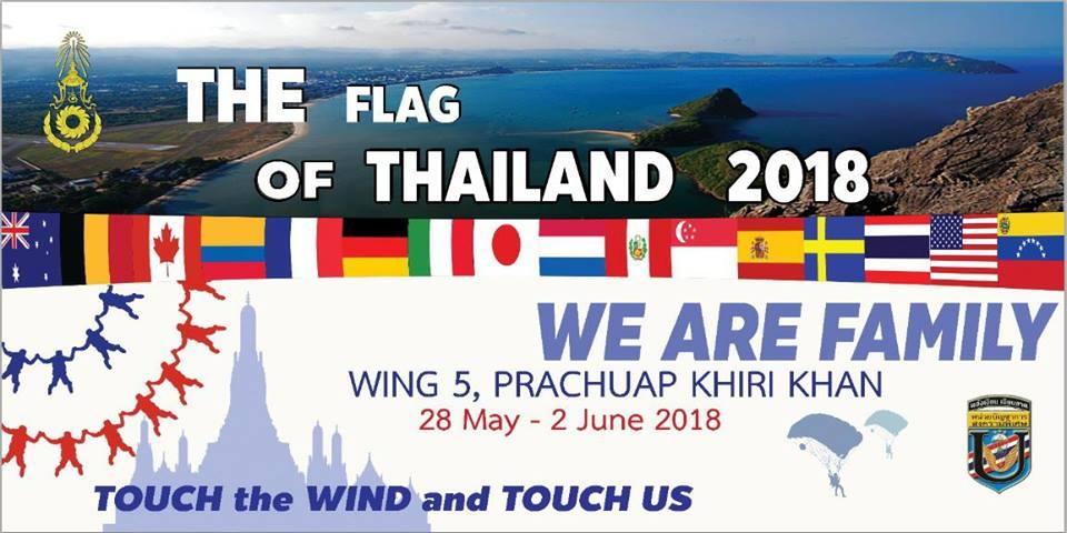กระโดดร่มธงชาติไทย