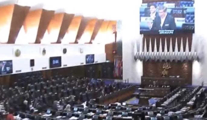การประชุมรัฐสภามาเลเซีย