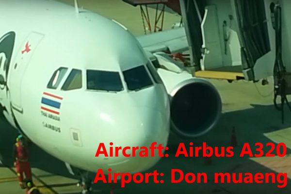 เครื่องบิน Airbus a320