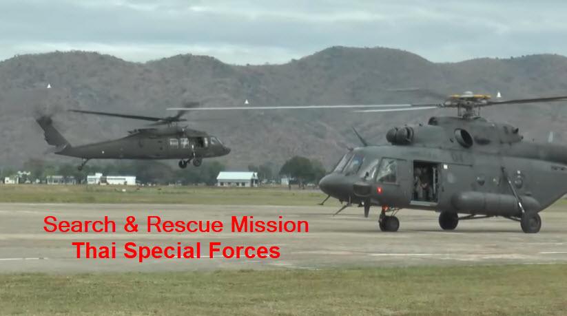 ทหารรบพิเศษ ภารกิจช่วยเหลือค้นหากู้ภัย