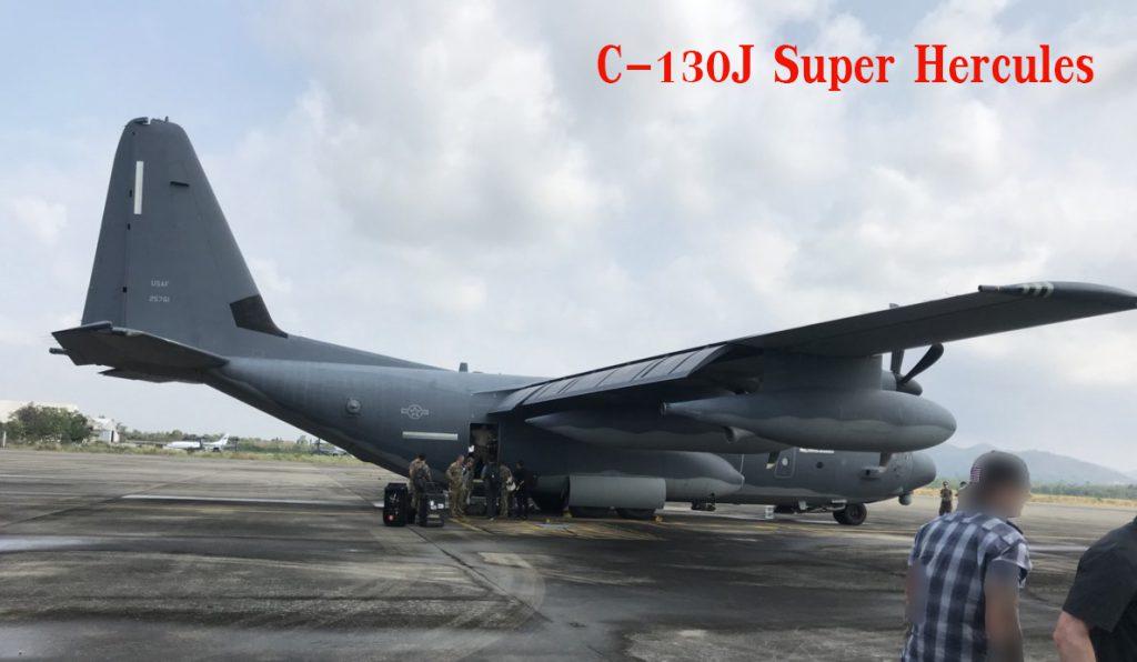 ขึ้นเครื่องบิน C-130