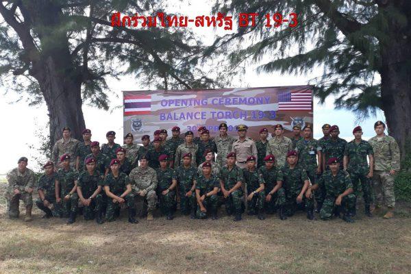 พิธีเปิดการฝึกร่วมไทยสหรัฐ รหัสบารานทรอช 19-3