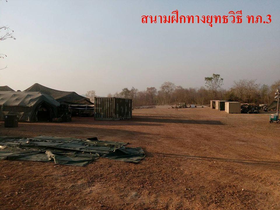 สนามฝึกทางยุทธวิธี ทภ.3 อ.บ้านด่านลานหอย