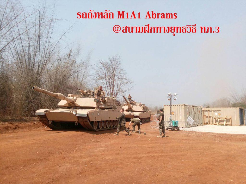 รถถังหลัก M1A1 FEP