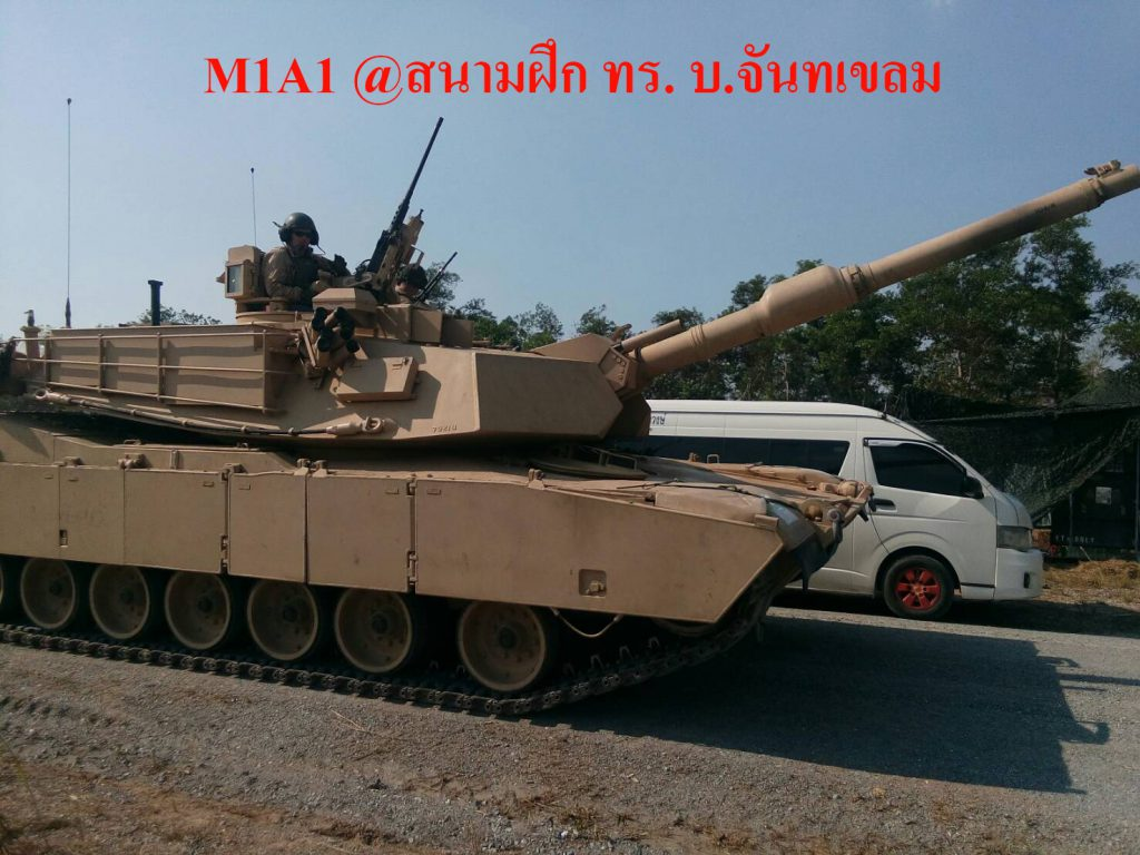 Main battle tank M1A1