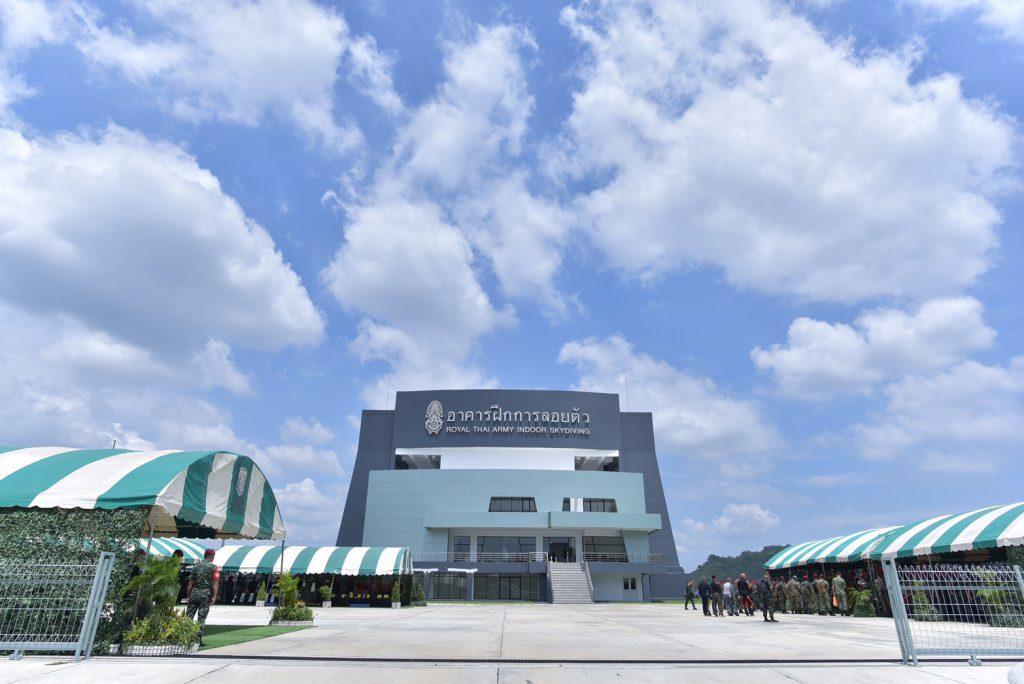 อาคารฝึกจำลองการลอยตัว โรงเรียนสงครามพิเศษ
