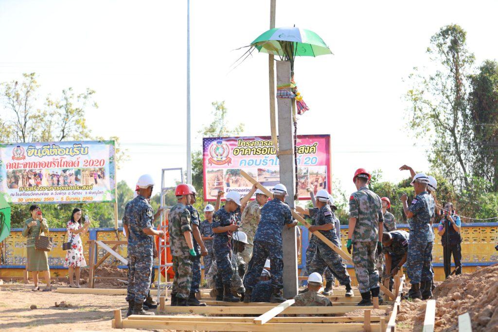ฝึกร่วมไทยสหรัฐ