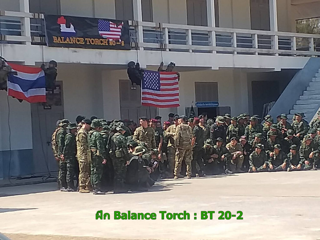 BalanceTorch 2020